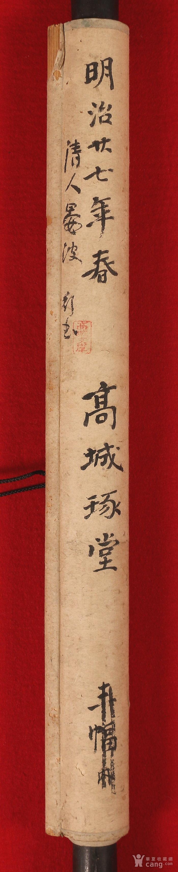 精品,晚清书家徐晏波,书法图6