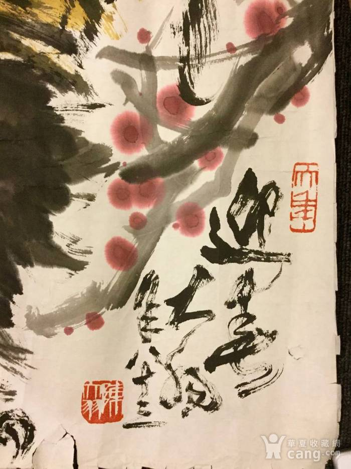 本场大作品,陈大羽,雄鸡图图7