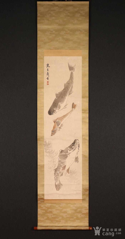 建部绫足,鱼群图图1