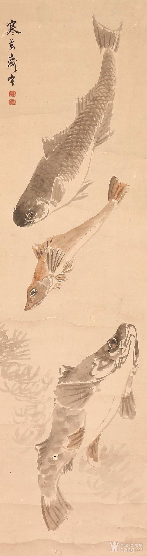 建部绫足,鱼群图图2