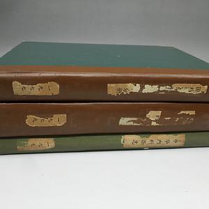 二十世纪70年代医学书籍三本