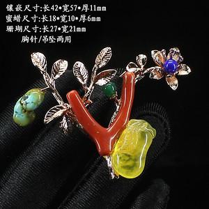 蜜蜡珊瑚多宝胸针挂件两用8125