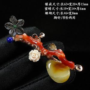 蜜蜡珊瑚多宝胸针挂件两用7907