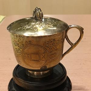 民国上海知名爱国企业五洲药房定制银鎏金满工杯子