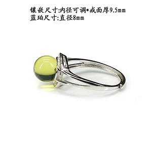 蓝珀圆珠戒指 银镶嵌8212