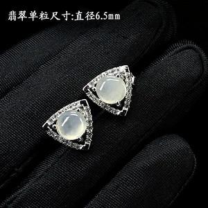 冰种荧光翡翠耳饰 银镶嵌8862