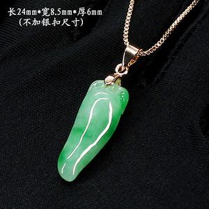 冰种阳绿翡翠挂件7853