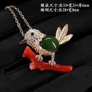 和田玉碧玉珊瑚挂件8999