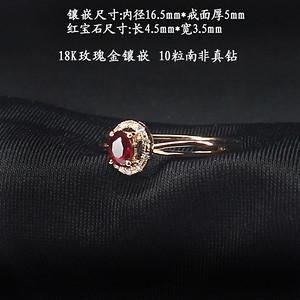 18K玫瑰金镶钻 鸽血红红宝石戒指1680