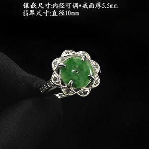 翠绿翡翠戒指 银镶嵌3384