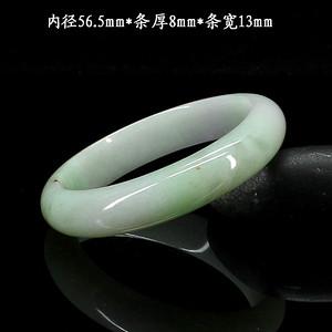满绿翡翠手镯8135