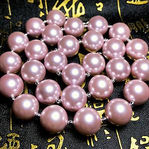 漂亮强光正圆贝宝珠14MM香槟紫色海洋贝珠海贝珠大颗圆珠项链
