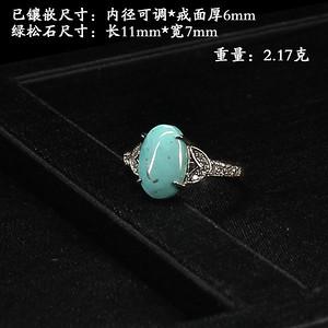 绿松石戒指 银镶嵌89808