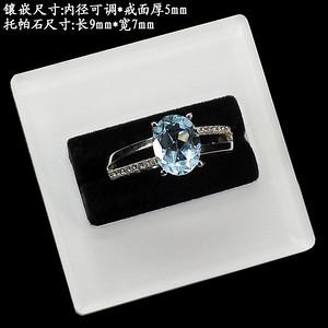 托帕石戒指 银镶嵌6390