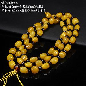 蜜蜡串珠挂链9545