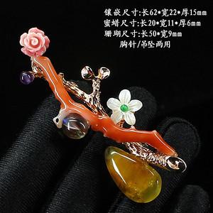 蜜蜡珊瑚多宝胸针挂件两用8562