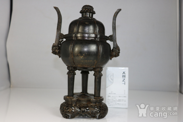 清中期官帽耳高足篆书款铜炉图9