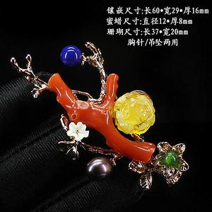 蜜蜡珊瑚多宝胸针挂件两用8016