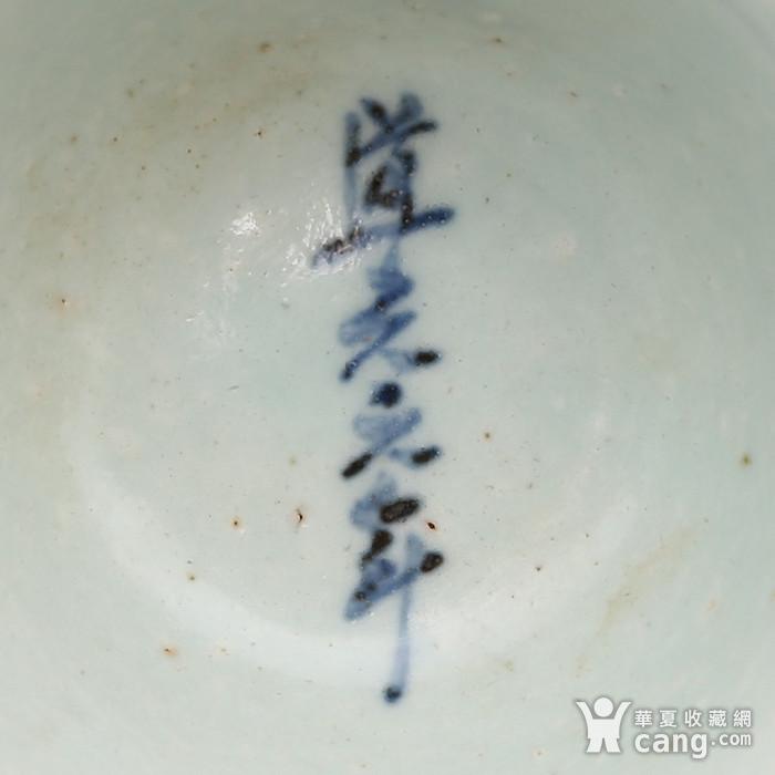 清 道光元年 老祖禅堂 高足杯图1