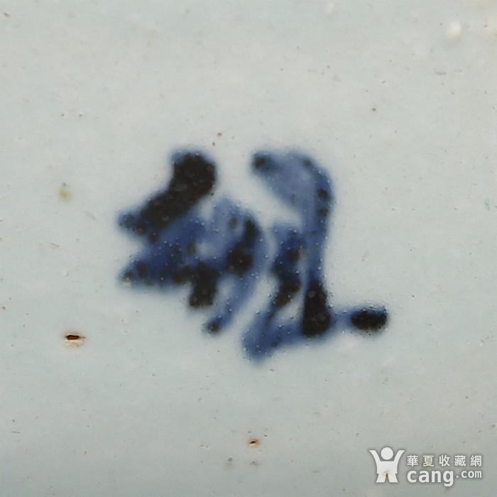 清 道光元年 老祖禅堂 高足杯图5