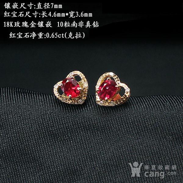 18K玫瑰金镶钻红宝石耳饰6583