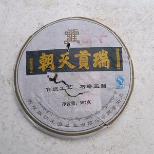 联盟 普洱茶 2010车秀茶业《瑞贡天朝》 那卡古树生茶饼