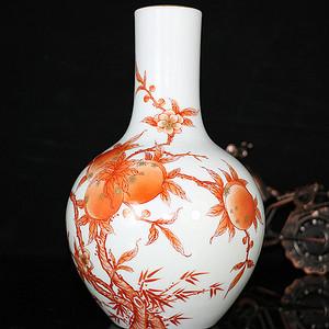 老矾红桃胆瓶