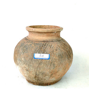 西周 红陶太阳花纹罐