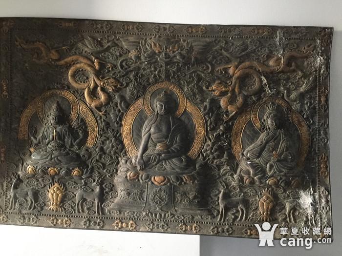 清代乾隆宫廷铜浮雕佛像三尊图1