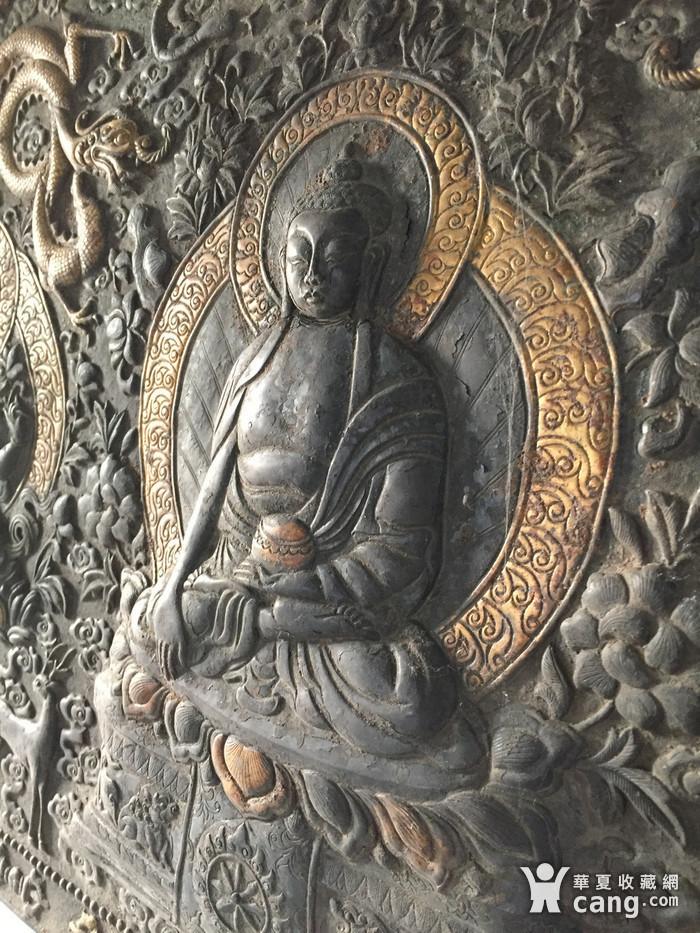 清代乾隆宫廷铜浮雕佛像三尊图2