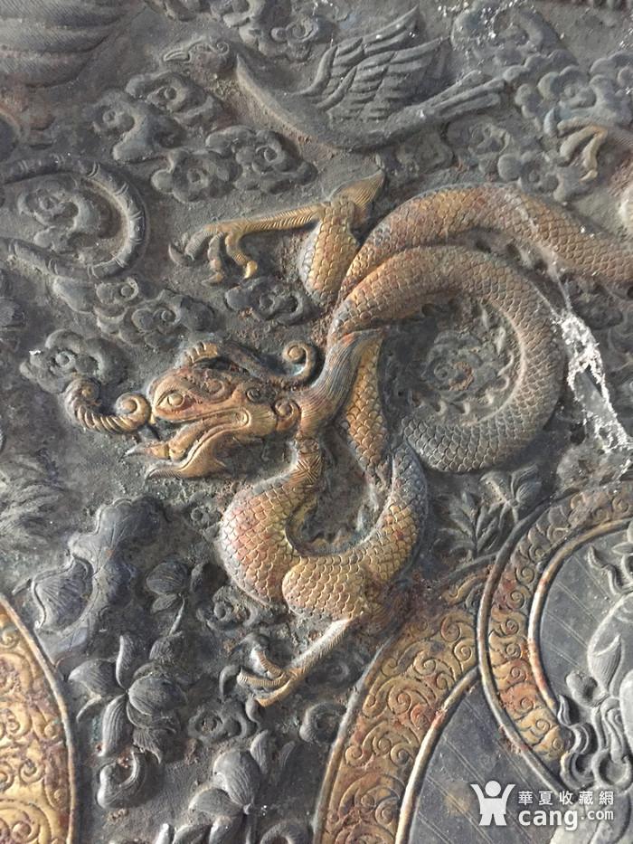 清代乾隆宫廷铜浮雕佛像三尊图9