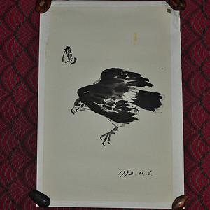 1993年国画作品 鹰