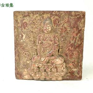 宋 朱砂彩绘释迦摩尼佛像墓室砖