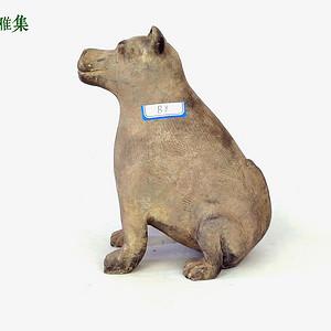 春秋 灰陶狗