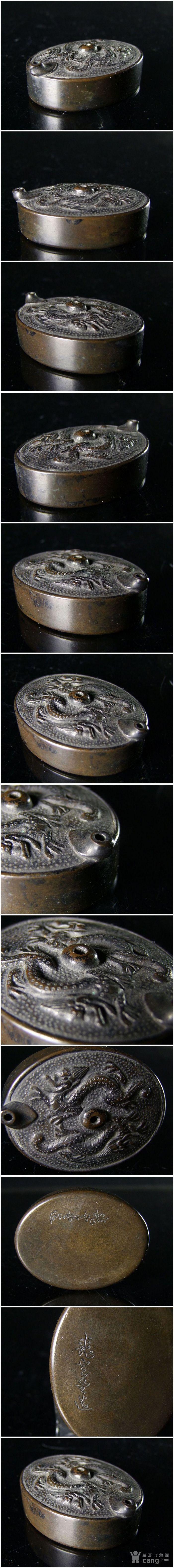 清代文房老铜水滴图1