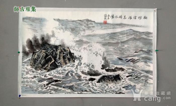孔仲起 山水沧海图图1
