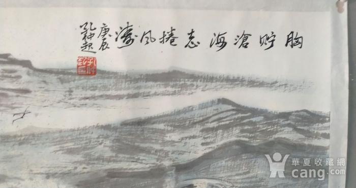 孔仲起 山水沧海图图2
