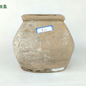 西周 红陶铭文缶