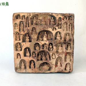 宋 朱砂彩绘千佛墓室砖