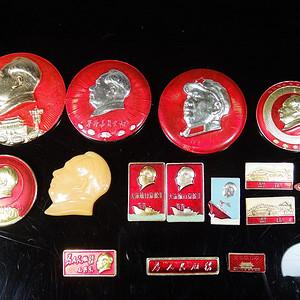 文革时期毛泽东胸章15枚