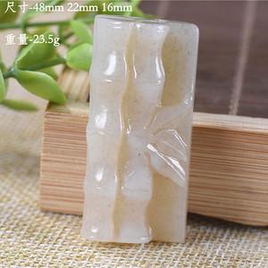 和田玉  糖料 美福竹  节节高升