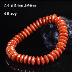 南红玛瑙 算盘珠  美品手链