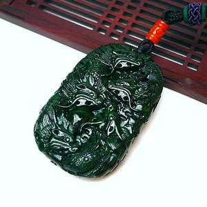 冰润辣绿精雕九龙吐珠吊坠