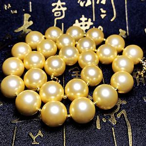 漂亮强光正圆14MM南洋金色海水贝珠精品贝宝珠圆珠项链!