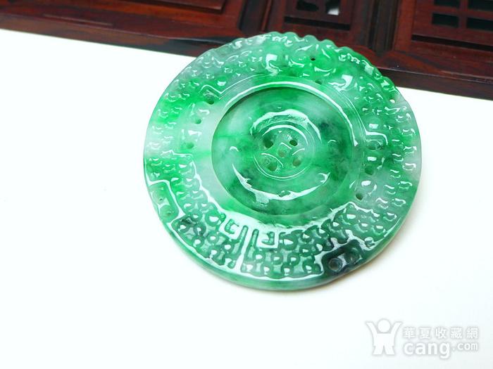 冰润满绿罗盘吊坠图2