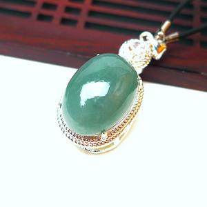 冰润满绿蛋型镶铜吊坠