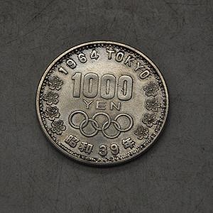 1964年东京奥运会纪念银币