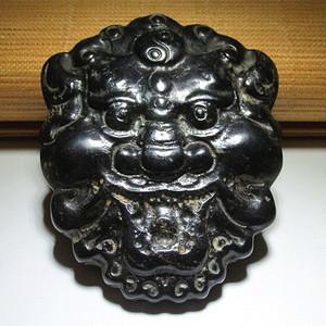 清早期 和田墨玉 精工雕刻 道教 太极天目 辟邪虎符瑞兽