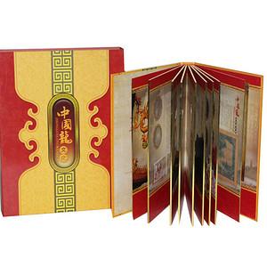 联盟  瑞海银座 中国龙文化