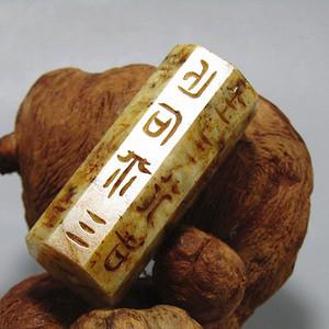 明和田玉刚卯 勒子 沁色自然 包浆熟厚